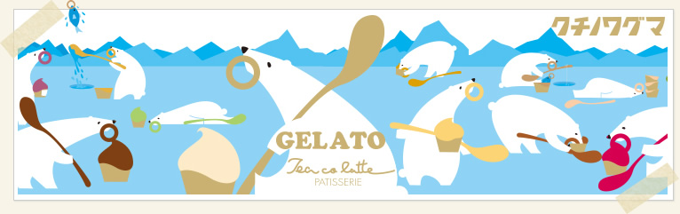 Tea co latte GIFTのGelatoコレクション。